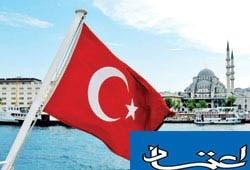 احزاب در قانون اساسی ترکیه