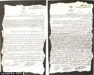 مصدق و مسأله تدریس زبانهای محلی در ایران