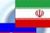واکنش تند ایران به نشست ضدایرانی در باکو