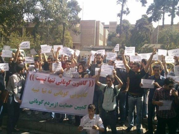 حمایت دانشگاه تبریز از کردهای کوبانی/ تجمع شهروندان تهرانی در برابر سفارت ترکیه