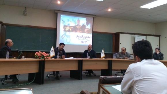 گزارش سمینار تحولات آذربایجان پس از جنگ جهانی دوم در دانشگاه تهران