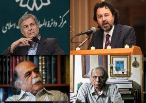 بیانیه 21 تن از روشنفکران و مورخین کشور در اعتراض به قلع تندیس فردوسی در سلماس