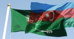 """سفر """"الهام علی اف"""" به عربستان در سایه سکوت خبری صداوسیما"""