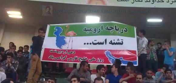 گرامیداشت روز ملی خلیج فارس در والیبال ارومیه