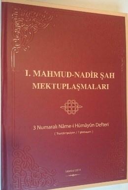 نامه نگاری سلطان محمود اول با نادرشاه