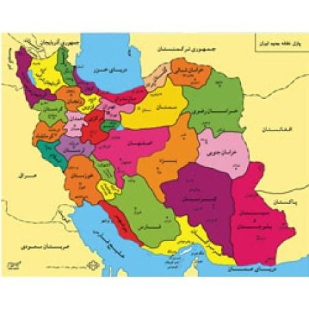 آذربایجان از منظر ناسیونالیسم ایران