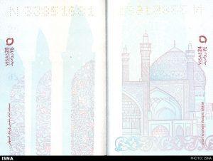 استفاده از عناصر تاریخی و هویتی در گذرنامه های جدید/ تحت جمشید و صفویان به گذرنامه ایرانی آمدند