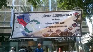 گسترش تبلیغات علیه تمامیت ارضی ایران در خاک ترکیه/ حق مقابله به مثل ایران محفوظ است