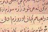 دربازه زبان آذری و مستندات علمی و تاریخی آن