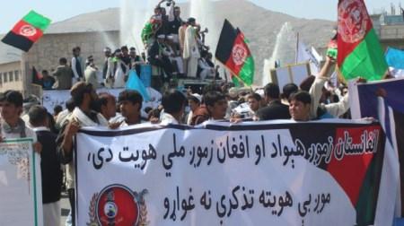ترک تباران افغانستان خواستار درج نام «افغانی» در اوراق هویت خود هستند