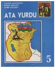تاریخسازی به سیاق پان ترکیسم/ نگاهی گذرا به کتاب درسی تاریخ در جمهوری باکو