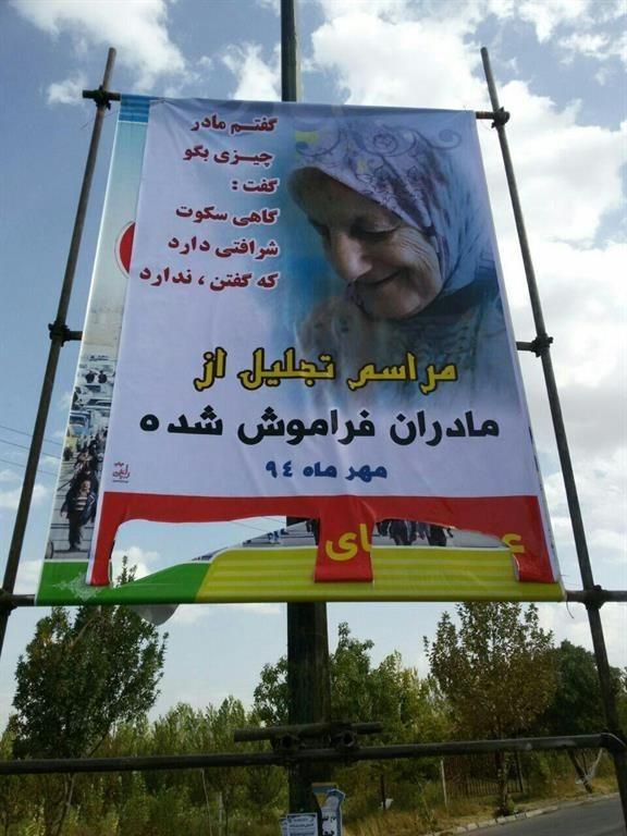 حمله اوباش قومگرا به خانه سالمندان نقده/ نشانههایی از ظهور بنیادگرایی قومی در استان آذربایجان غربی