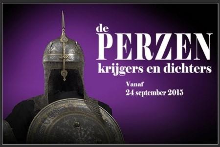 نمایشگاه «ایرانیان، جنگجویان شاعر» در موزه روتردام / نمایش جنگ افزارهای صفویان