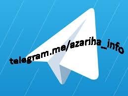 کانال تلگرام «آذریها» راه اندازی شد