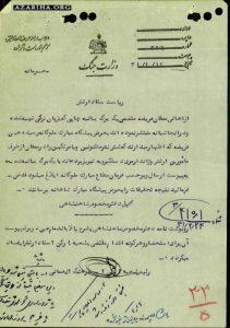 اسنادی جدید از مبارزه و مخالفت «آذریها» با بقایای فرقه دموکرات در دهه 30