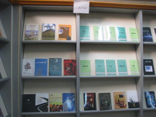 از طرف اداره فرهنگ و ارشاد صورت گرفت: اختصاص میلیون ریال به کتابهای ترکی(!) در استان