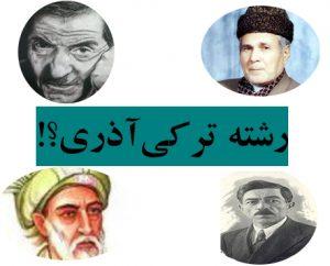 تدریس واحدهای «عمومی» در ترم اول رشته زبان ترکی آذری