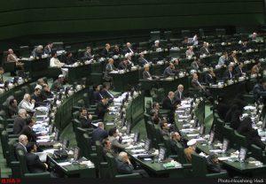 اخطار قانون اساسی نسبت به تاسیس فراکسیون «پان ترک» در بهارستان