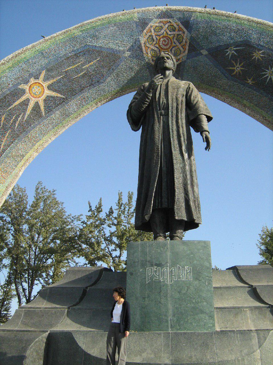 زادروز رودکی پدر شعر فارسی