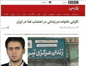 فعال مدنی یا تروریست انتحاری/اتهامات پرونده مرتضی مرادپور چیست؟