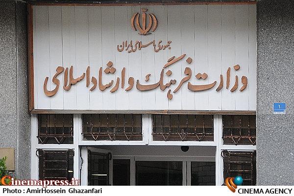 انتشار یک کتاب و اهانت به شعائر دینی با مجوز اداره کل فرهنگ و ارشاد اسلامی آذربایجان شرقی
