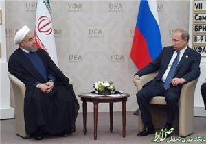 ترامپ با امتیاز دادن نمی تواند روسیه را از ایران دور سازد