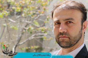 """دانش """"هادی بهادری"""" و اظهار نظر تاریخی و حقوقی/احمد تنوری"""