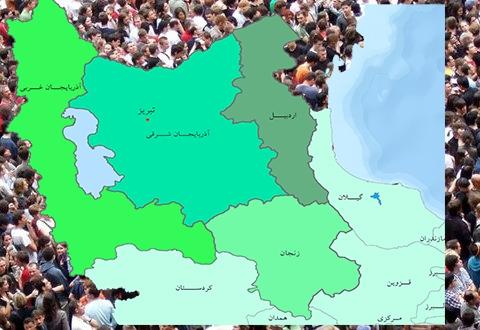 جمعیت واقعی آذریها بر اساس سرشماری 1395