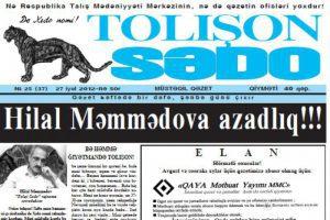 تالش های جمهوری آذربایجان کانونی برای توجه ژئوپلیتیکی