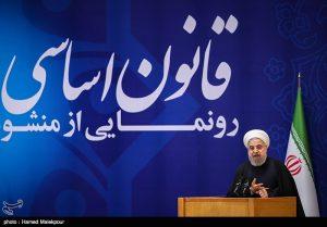 منشور حقوق شهروندی؛مذاهب و اقوام ایرانی