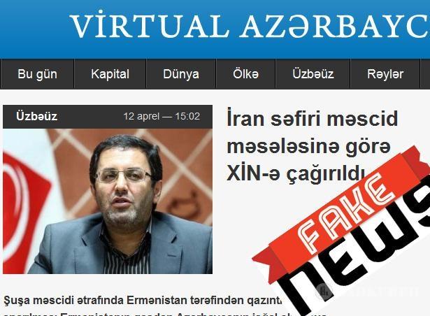 تکذیب خبر احضار سفیر ایران به وزارت خارجه جمهوری آذربایجان /سفیر در باکو نبود!