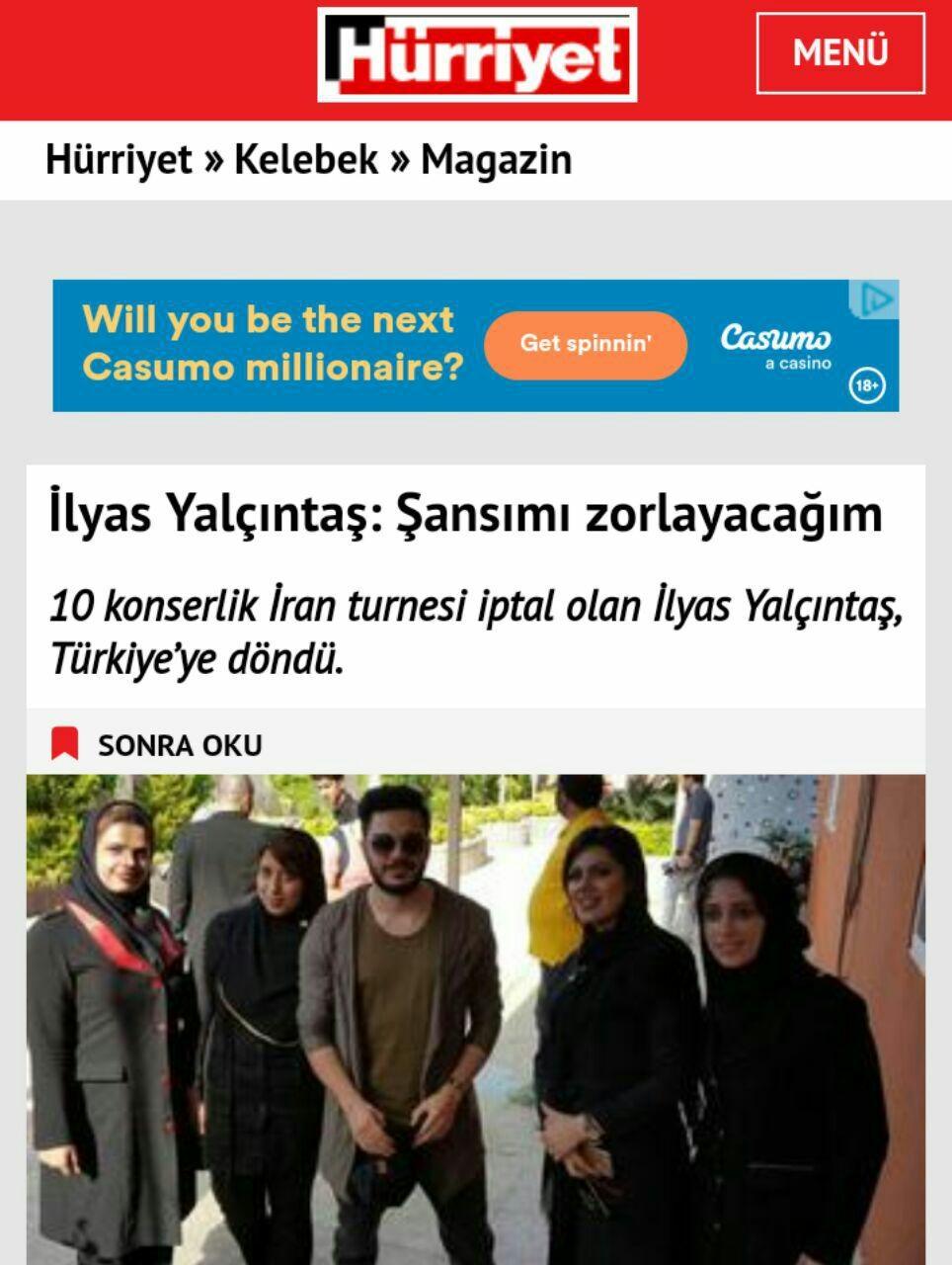 کنسرت الیاس یالچینتاش خواننده پاپ ترک درایران لغو شد
