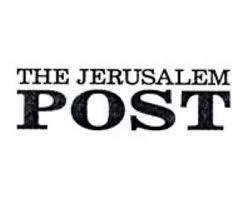 اورشلیم پست: استفاده موساد از باکو بعنوان «مرکز» جاسوسی علیه ایران