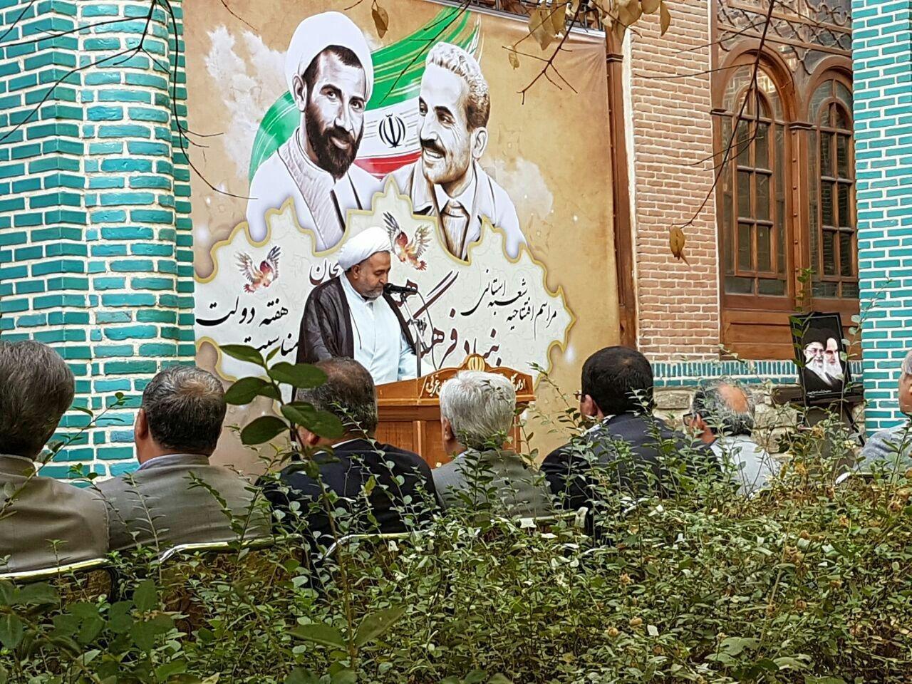 انتقاد شدید رسانه های ارومیه از عملکرد شاخه استانی، بنیاد فرهنگ و هنر آذربایجان | شائبه قومیت گرایی