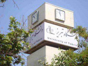 پس از حذف کنکور, پنجاه و هفت نفر متقاضی تحصیل در رشته ترکی آذری