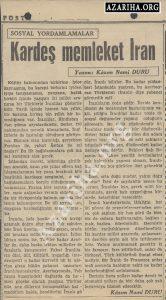 سند+گزارش سفارت ایران از جراید ترکیه در 1324