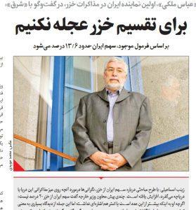 عباس ملکی در گفتگو با شرق: برای تقسیم خزر عجله نکنیم!