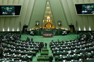 آیا نماینده مجلس ایران،نماینده کشور بیگانه هم هست؟