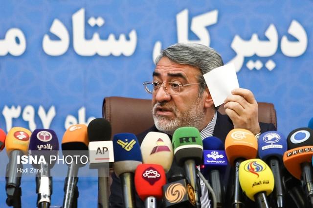 وزیر کشور: درگیری مرزی اخیر در داخل خاک جمهوری آذربایجان بود