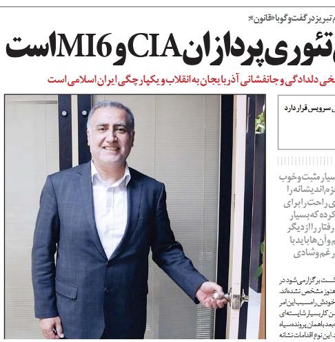بیگی: سناریوی ایرانستان نقشه قدیمی تئوری پردازان CIA و MI۶است