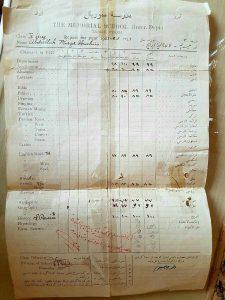 زبان تُرکی و فعالیت های میسیونری آذربایجان
