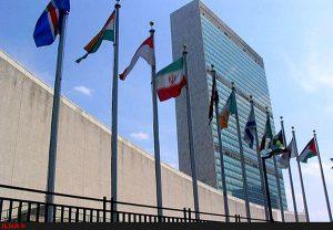 ترکیه،جمهوری باکو و ارمنستان در رای گیری مجمع عمومی سازمان ملل علیه ایران چه موضعی داشتند؟