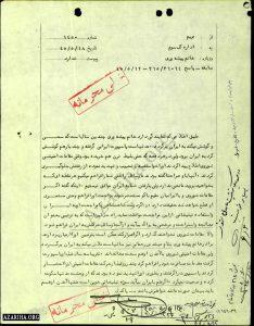 مراجعه همسر پیشهوری به سفارت ایران و تقاضای بازگشت/ سرنوشت خانواده پیشه وری چه شد؟