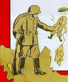 روز نجات آذربایجان