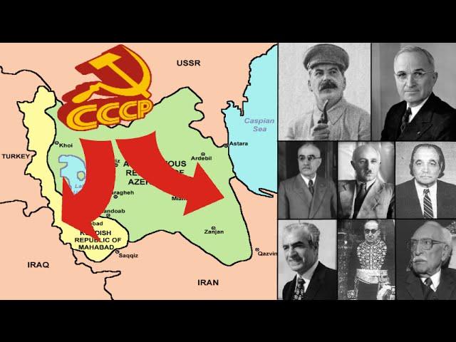 مروری بر سیاست اقتصادی فرقه دموکرات آذربایجان