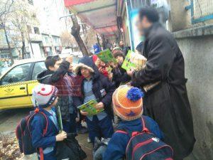 برخورد با مدیران  آموزش و پرورش استان اردبیل در ارتباط با توزیع غیرقانونی کتاب