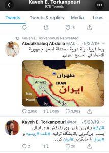 پیشبرد سیاست ضد ایرانی رژیم سعودی و شیخ نشین امارات در دانشگاه ازاد تبریز
