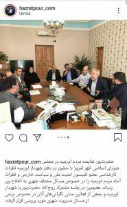 جلسه حضرتپورها با عناصر فعال در شبکه تجزیه طلب گوناز تی وی
