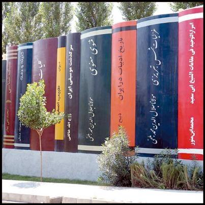 تیرهایی که زبان ملی فارسی را نشانه گرفتهاست/علی سعیدی