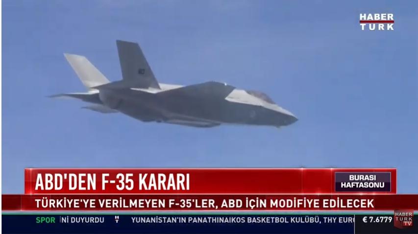 سرنوشت قرارداد اف 35 امریکا و ترکیه